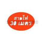 """ปั๊มน้ำบาดาล WIN 100QJD208-0.75-(1 1/2""""x1HP):8 ใบพัด  เครื่องมือการเกษตร"""
