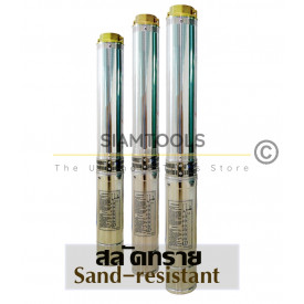 ปั๊มน้ำบาดาล รุ่น แบบสลัดทราย-3TSM2-15 เครื่องมือการเกษตร