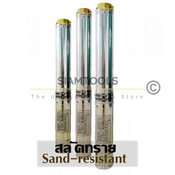 ปั๊มน้ำบาดาลแบบ-รุ่น สลัดทราย-4TSM12-8 เครื่องมือการเกษตร