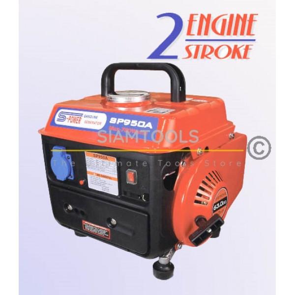 เครื่องปั่นไฟ เครื่องกำเนิดไฟฟ้าแบบใช้น้ำมันเบนซิน-SP-950A ฮาร์ดแวร์