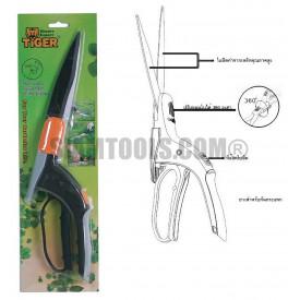 กรรไกรตัดหญ้าแบบหมุนใบได้  TIGER- H2106 เครื่องมือการเกษตร