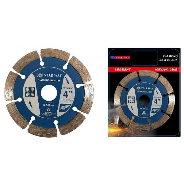ใบเพชรตัดคอนกรีต Starway สีน้ำเงิน 8 ร่อง รุ่นแผง ฮาร์ดแวร์