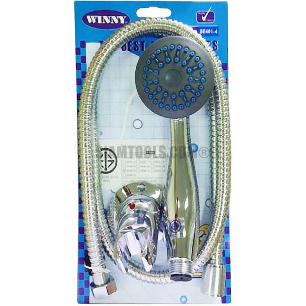ฝักบัวอาบน้ำพร้อมสายอ่อน Winny-   SE401-4  ประปา