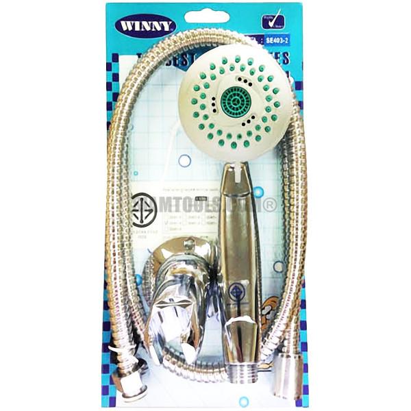 ฝักบัวอาบน้ำพร้อมสายอ่อน Winny-  SE403-2 ประปา