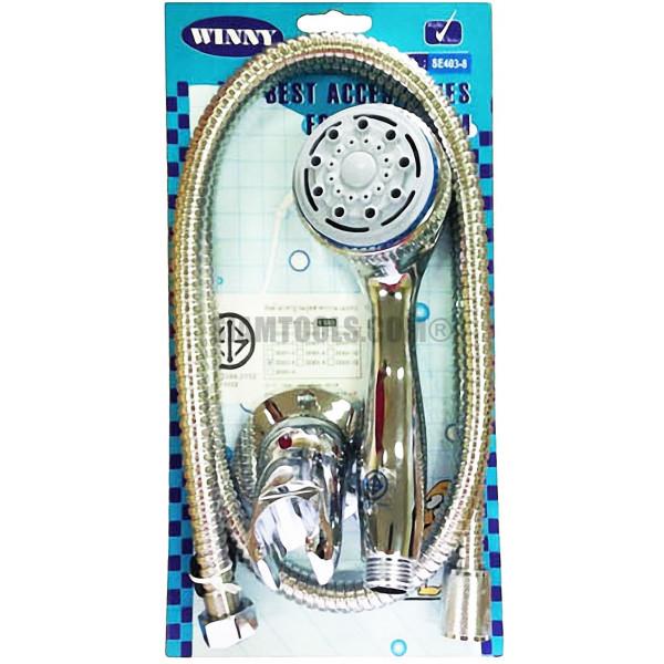 ฝักบัวอาบน้ำพร้อมสายอ่อน Winny-SE403-8 ประปา