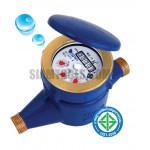 """มิเตอร์น้ำ มาตรวัดน้ำทองเหลือง MGS-20 ( 3/4"""") -  มอก.1021-2534   ประปา"""
