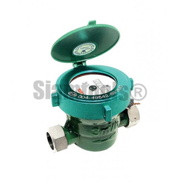 """มิเตอร์น้ำ มาตรวัดน้ำสีเขียว SMG ขาอลูมิเนียม (1/2"""") ประปา"""