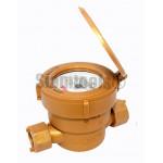 มิเตอร์น้ำ มาตรวัดน้ำ -MSP-15mm.มาตรฐานชั่งตวงวัด ประปา