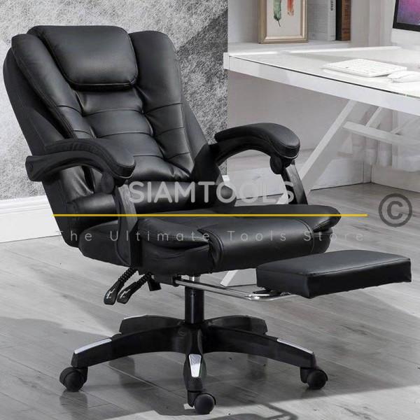 เก้าอี้นวด สีดำ ฮาร์ดแวร์