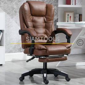 เก้าอี้นวด สีน้ำตาล ฮาร์ดแวร์