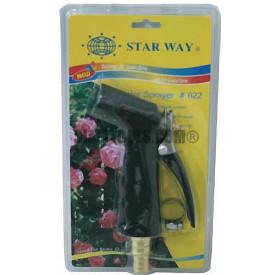 ปืนฉีดน้ำ STARWAY- 622 เครื่องมือการเกษตร