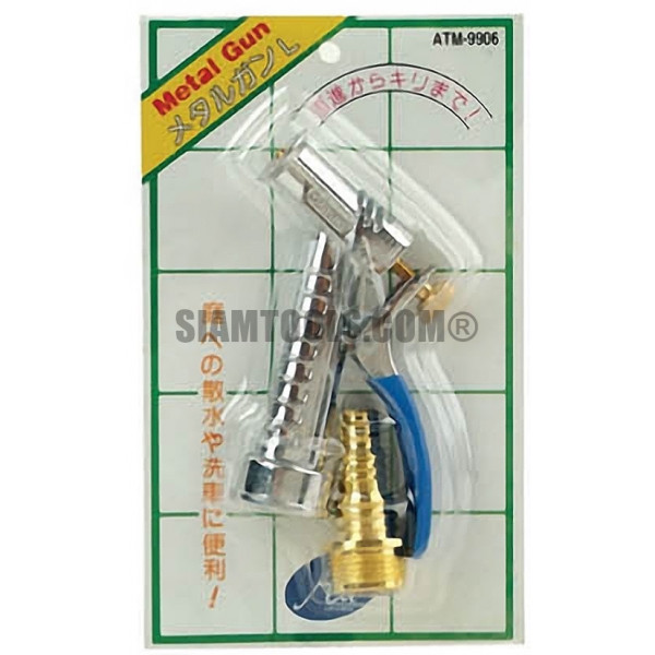 ปืนฉีดน้ำ STARWAY-9906 เครื่องมือการเกษตร