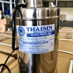 ปั๊มแช่สเตนเลส TSM-L100SS-100W. เครื่องมือการเกษตร