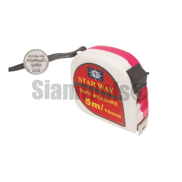 ตลับเมตร ABS Starway -5m/16ftx19mm. ฮาร์ดแวร์